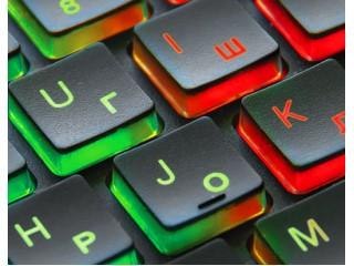 HiTech Expert - REAL-EL 7070 Comfort Backlit - ергономічна клавіатура з зональним підсвічуванням за недорого!